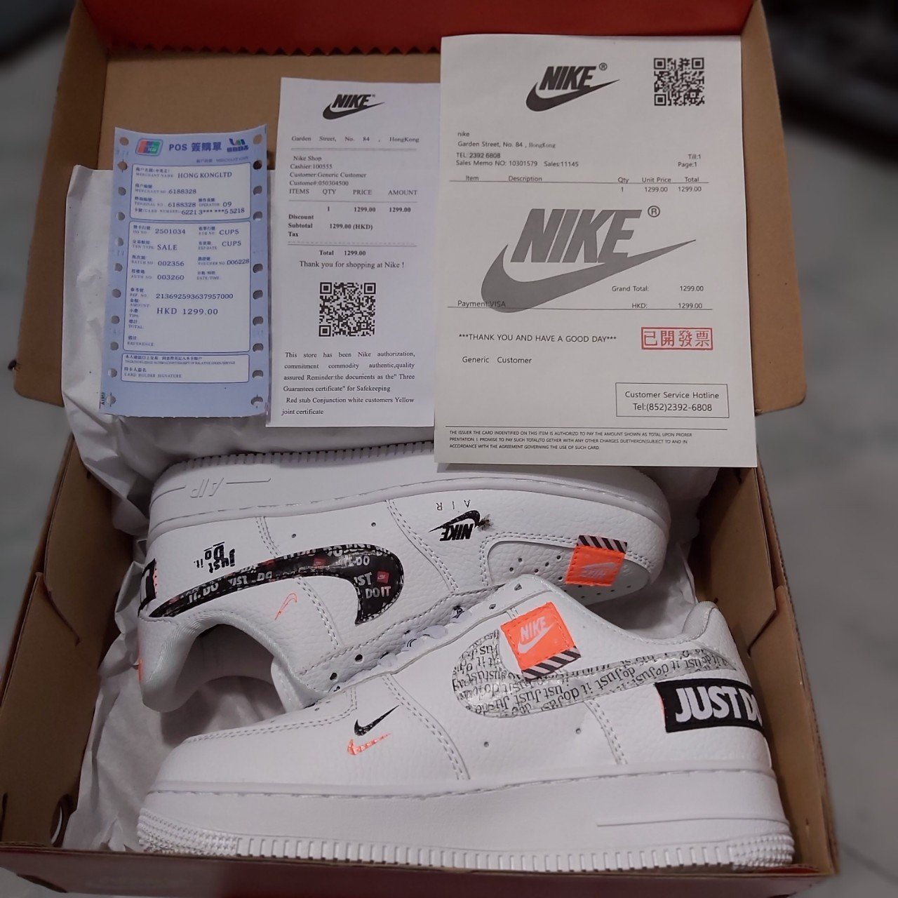 Giày Thể Thao Air Force 1 Low 'Just Do It' Full bộ giày