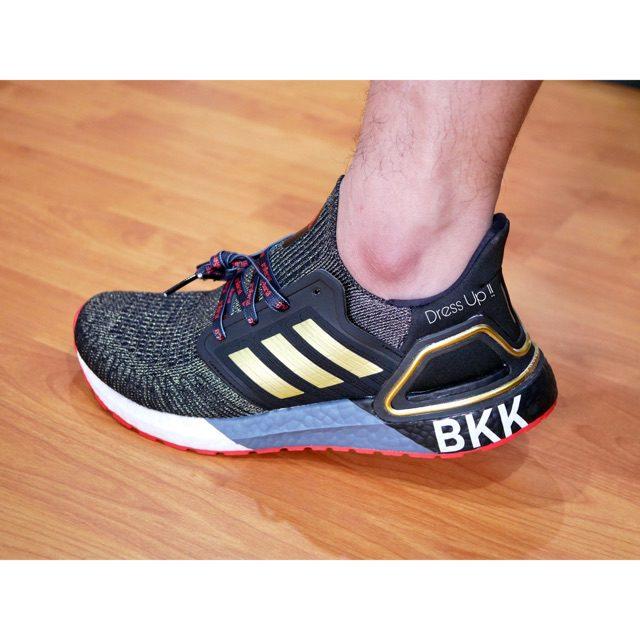 Adidas Ultra Boost 20 Bangkok bkk
