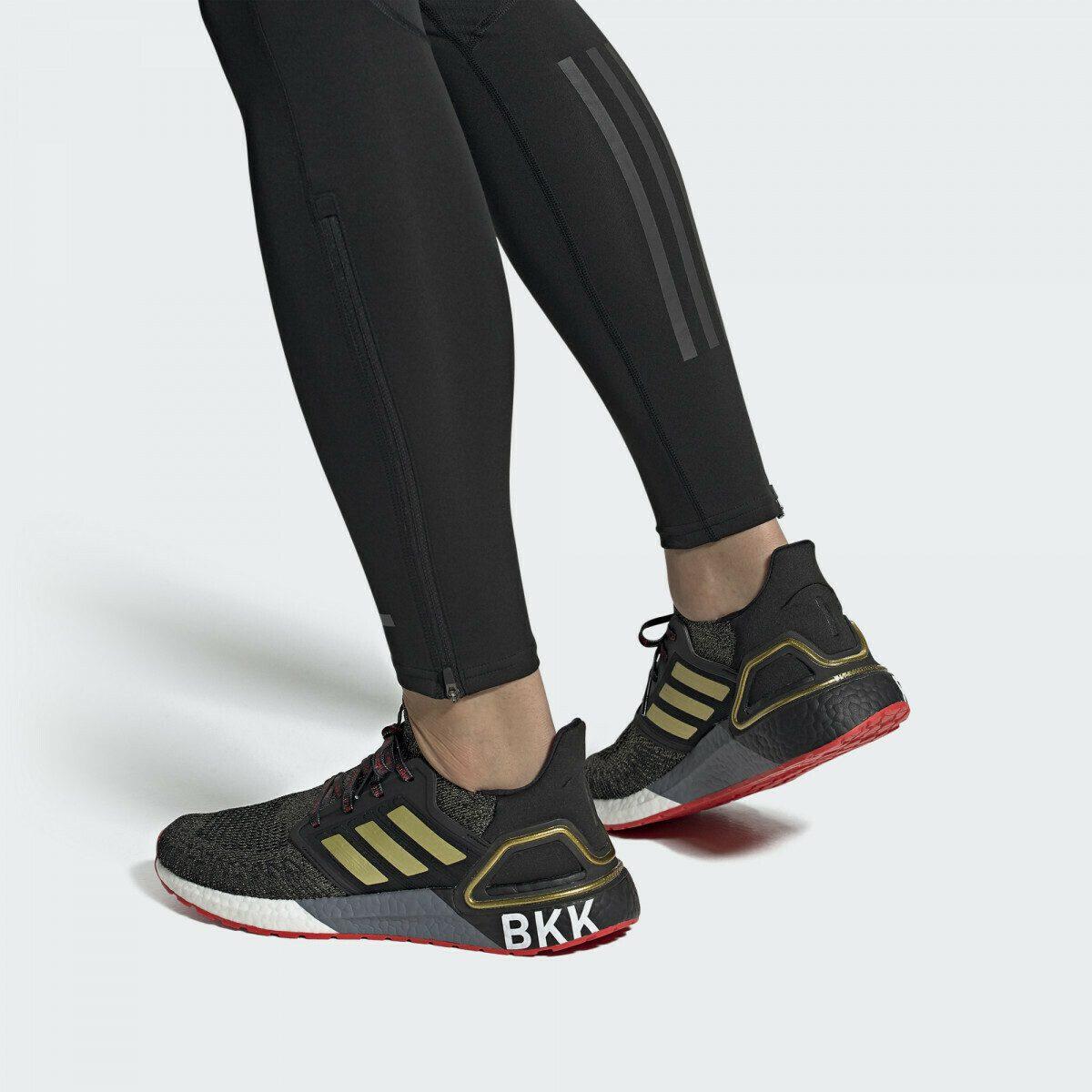 Adidas Ultra Boost 20 Bangkok