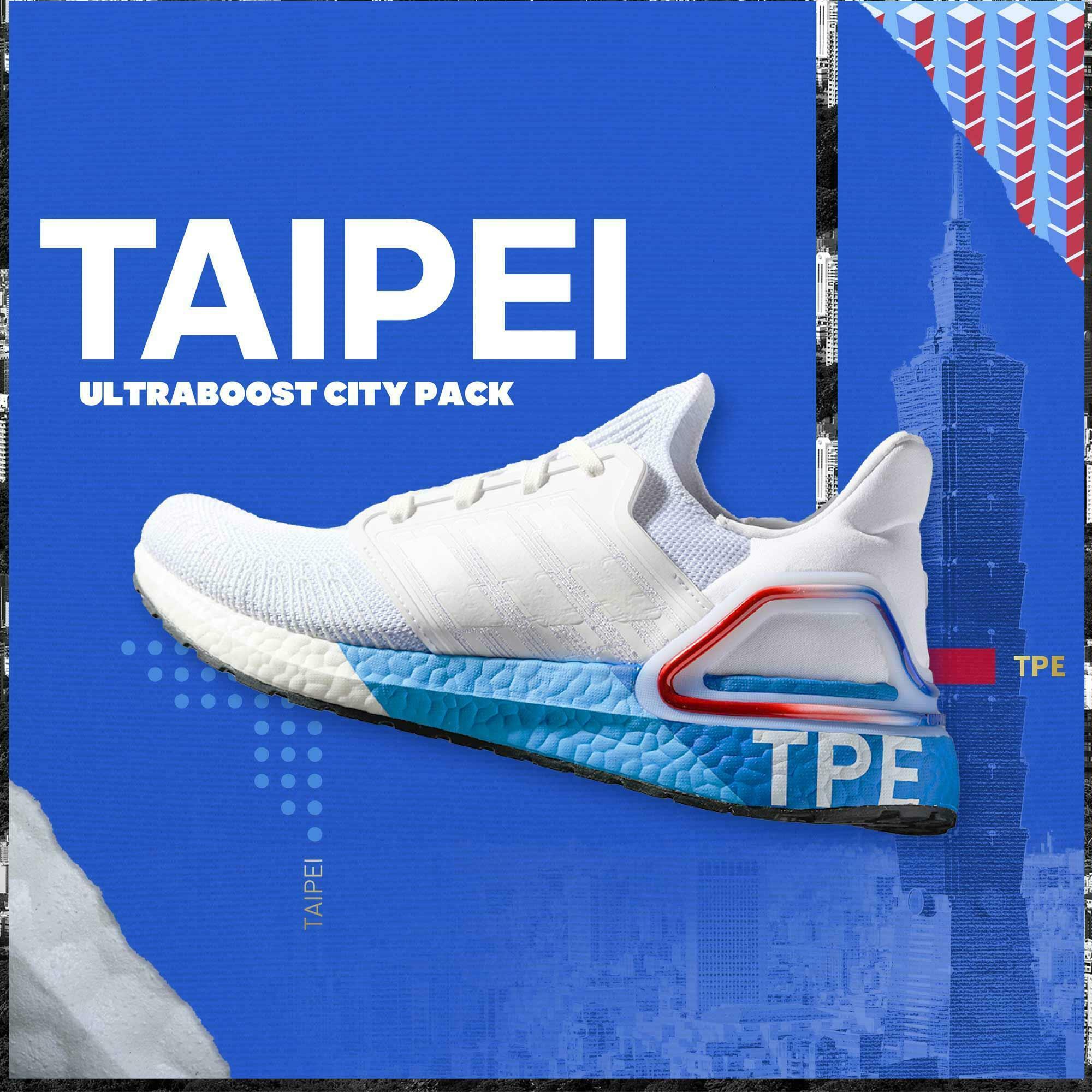Adidas Ultra Boost 20 Taipei