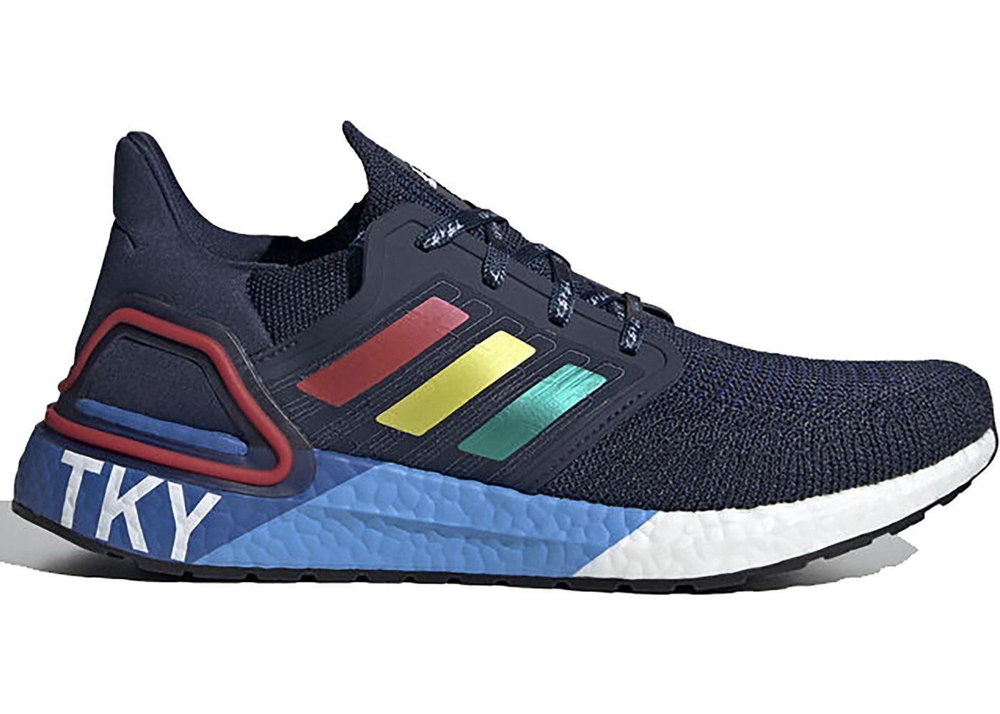 Adidas Ultra Boost 20 Tokyo